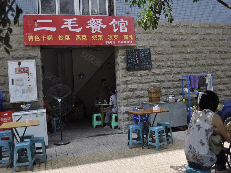 小餐馆装修效果图,小餐馆取名,小餐馆门面装修效果图,小餐馆
