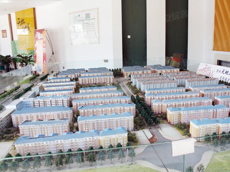 天地新城 规划图 高清图片