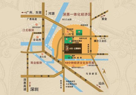 政府规划的各类生活配套基本都在 位于惠州市东部新城