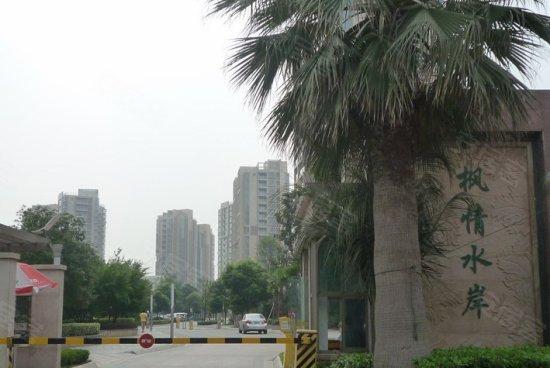 枫情水岸 金鸡湖东区的别样风情 看房报告–