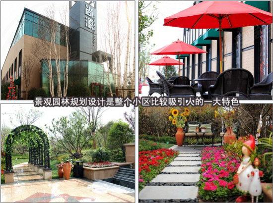 小区园林景观设计是另一大特色,环境清幽居住舒适