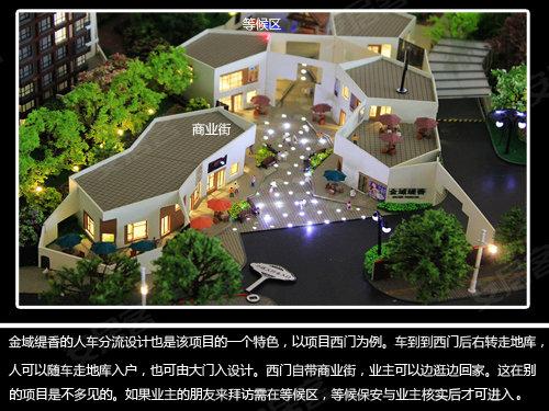 万科成熟产品 东南亚园林设计 –北京 新盘上市– 爱房网