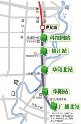 成都地铁线路规划图 四川成都地铁线路图 成都地铁线路规划图图片