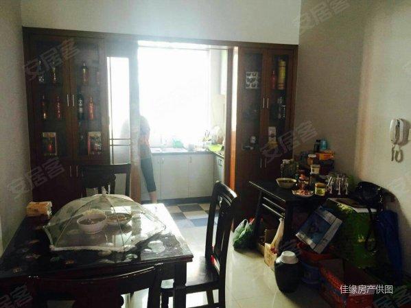 绿岛花园北区二手房, 3室2厅