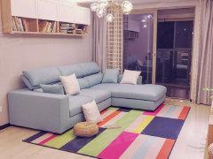 整租,潘集区现代花园小区,1室1厅1卫,45平米,