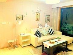 整租,番茄社区,1室1厅1卫,56平米