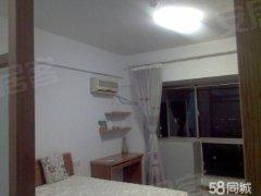 东方一品旁锦绣东城 四室中央空调4000急租有钥匙