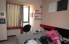 个人房子实价出租,找人打理房子,不收取任何其他费用。
