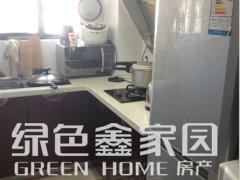雍华名苑 单身公寓 1600豪华装修 拎包入住