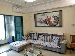 恒大华府一期 精装两房温馨整洁 白领居家舒适选择 可拎包入住