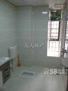 成熟小区家私电器全齐、水木清华两房、急租2800元
