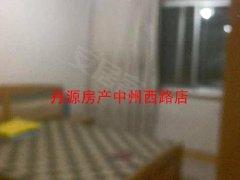 中州路京华苑小区 三室两厅便宜出租 看图说话