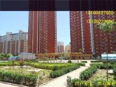 北市区周边新一代C区2室2厅100平米豪华装修押一付三