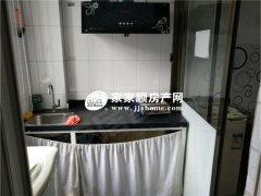西区天悦城,富华新天地,精装单身公寓,家私家电齐全租700元