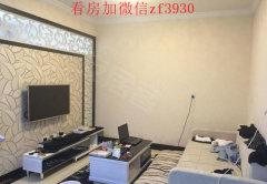 整租,金谷小区,1室1厅1卫,50平米