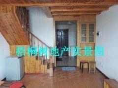 世纪美林2室1厅1卫1阳台精装急租