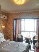 学林雅郡目前装修的单身公寓 内有美图 适合讲究的你