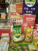 大江菜市场(107)商店租售价格面谈
