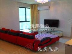 《U房置业实拍》长江北路长江绿岛精装2房 包物业 随时看房
