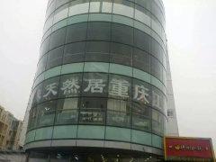 回龙观港龙商业中心千平旺铺诚租