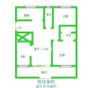 富力十号 豪华精装三房 舒适温馨 高档家具 明亮整洁