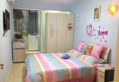 整租,福星国际,1室1厅1卫,50平米,