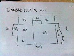 真实照片全新装修品牌家具新市区杭州路朗悦盛境3室115平精装