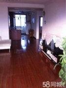 伊利花园2室2厅中等装修,拎包入住低价1300元/月