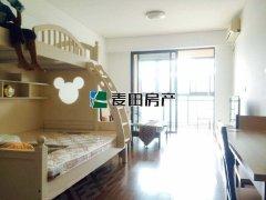 五缘湾 国贸润园 正规单身公寓 时尚温馨 独立卫生间 厨房