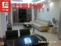 光辉国际公寓一房2厅1200元/月