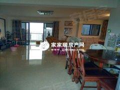 新东顺宝天誉 3房2厅2卫 精装修带家电 环境楼层一流