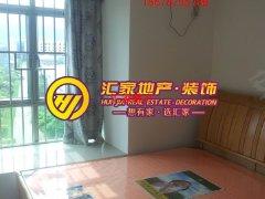 香堤雅湾 1500元 2室2厅1卫 精装修全套高档家私电,设
