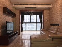 融科天城精装两房 采光好 中 央空调 家具家电都有 拎包入住