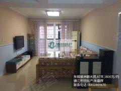 z江大对面东城绿洲装修风格地中海二室二厅1600元便宜出租了