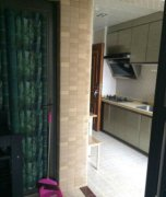 整租,世纪家园,1室1厅1卫,45平米