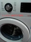 国际饭店环境好免物业费空调洗衣机热水器冰箱电视电磁炉