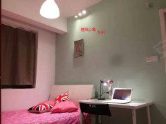 新产品 糖果公寓 品牌单身公寓 合租好房 家具家电齐全