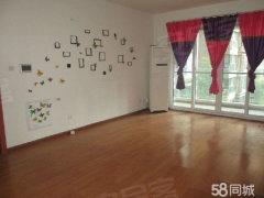 跃进路长虹国际城3室2厅106平米简单装修押一付一