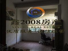 蕉城置业小区 2室1厅 117平米 中等装修 押一付三