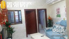台湾街 正规两房精装修  急租 清爽装修朝南户型 自己的房子