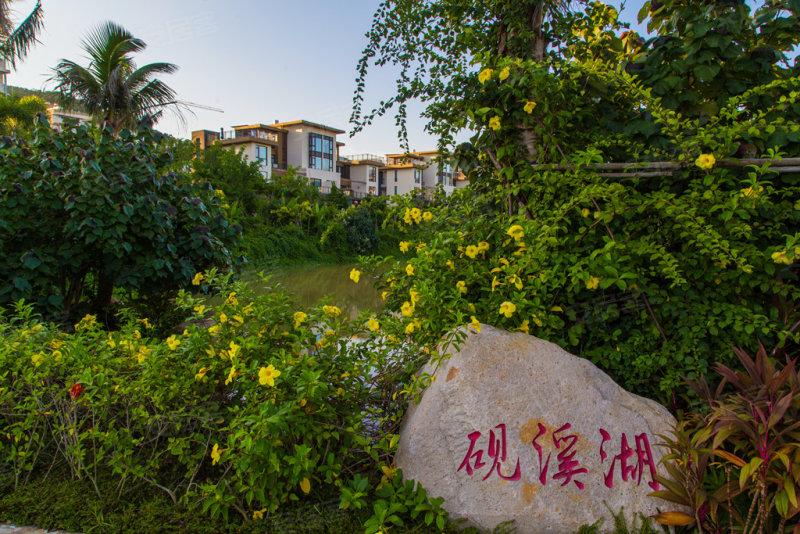 三亚万科森林度假公园 配套图 57 三亚58安居客