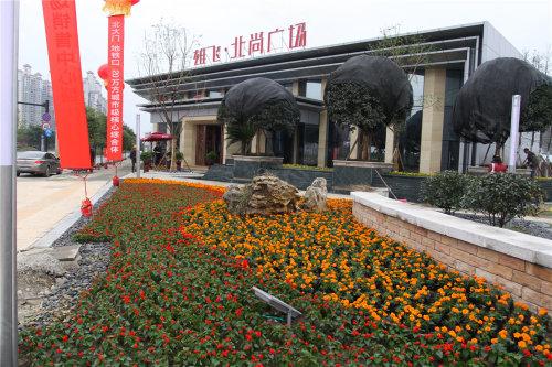 北大门 地铁口 城市级核心综合体 雄飞北尚广场正式亮相