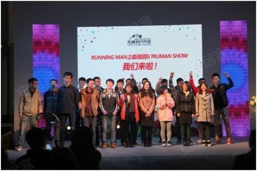龙湖时代天街创业大赛决出25强晋级团队