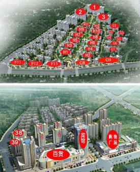 [清河区]淮海第一城